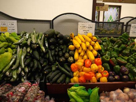 Овощи Колумбии