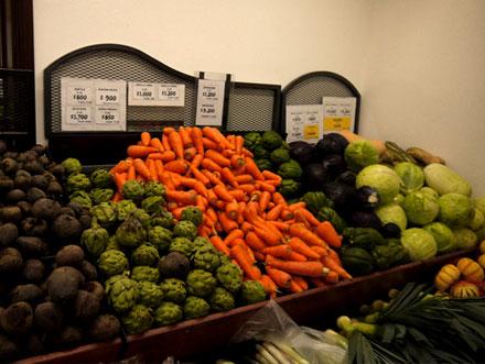 Овощи в Колумбии
