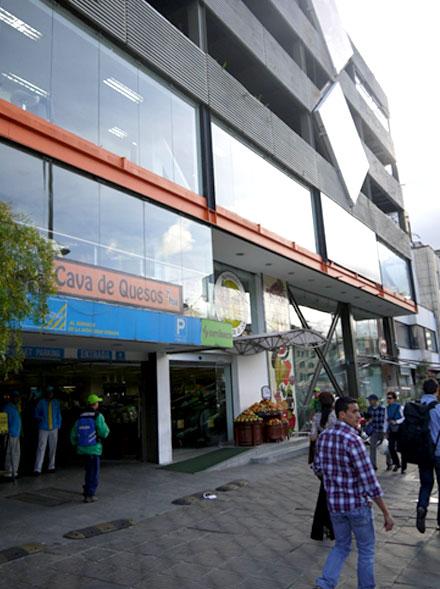Магазины Колумбии