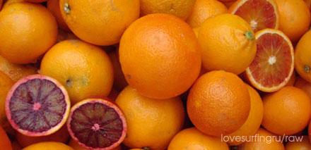Итальянские апельсины