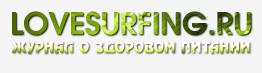 Cыроедение и фрукторианство. Реальный опыт людей — Lovesurfing.ru logo