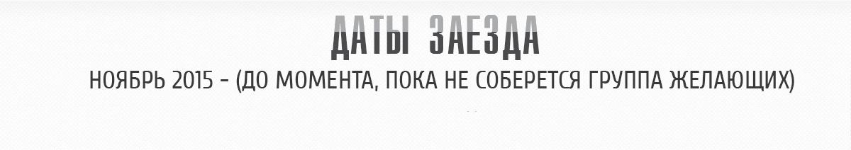 asia-4