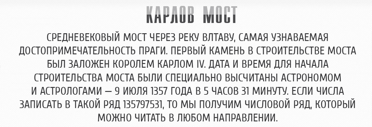 карлов-мост