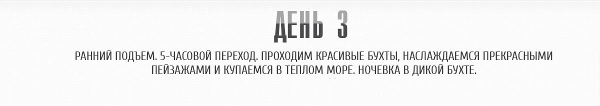 турция-3