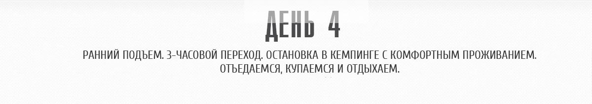 турция-4
